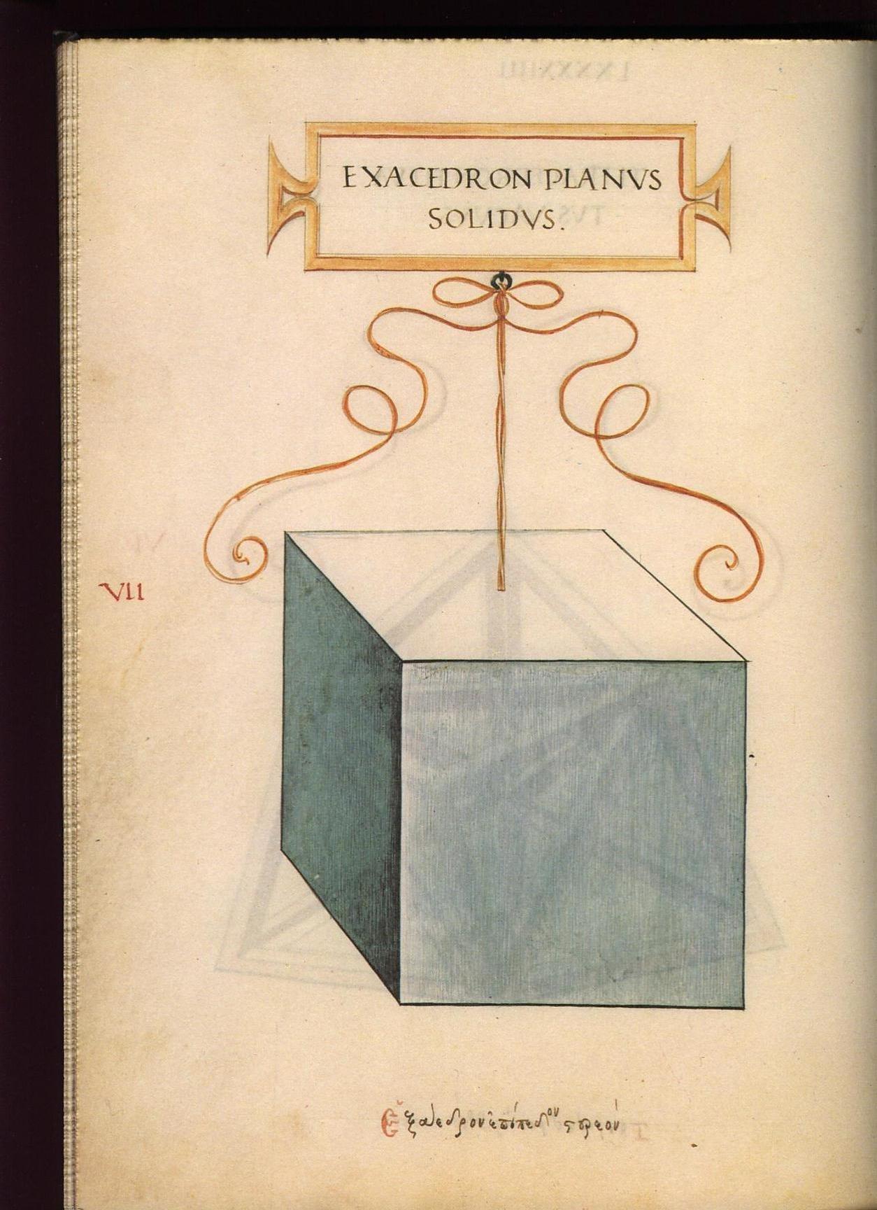Leonardo Da Vinci S Geometric Sketches Cube