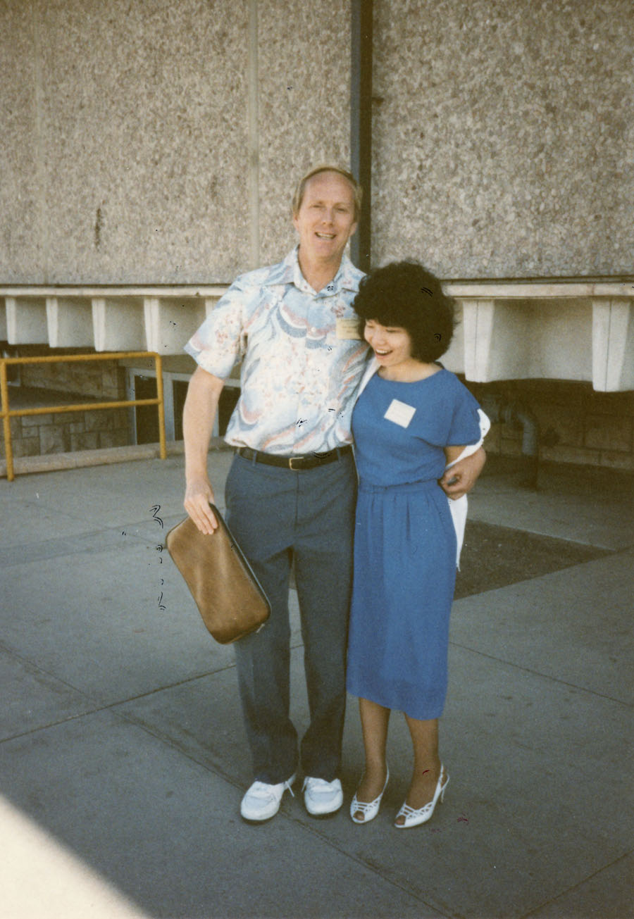Ron and Fan Chung Graham