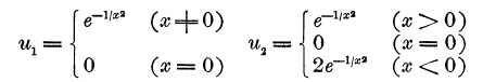 Bocher two function example