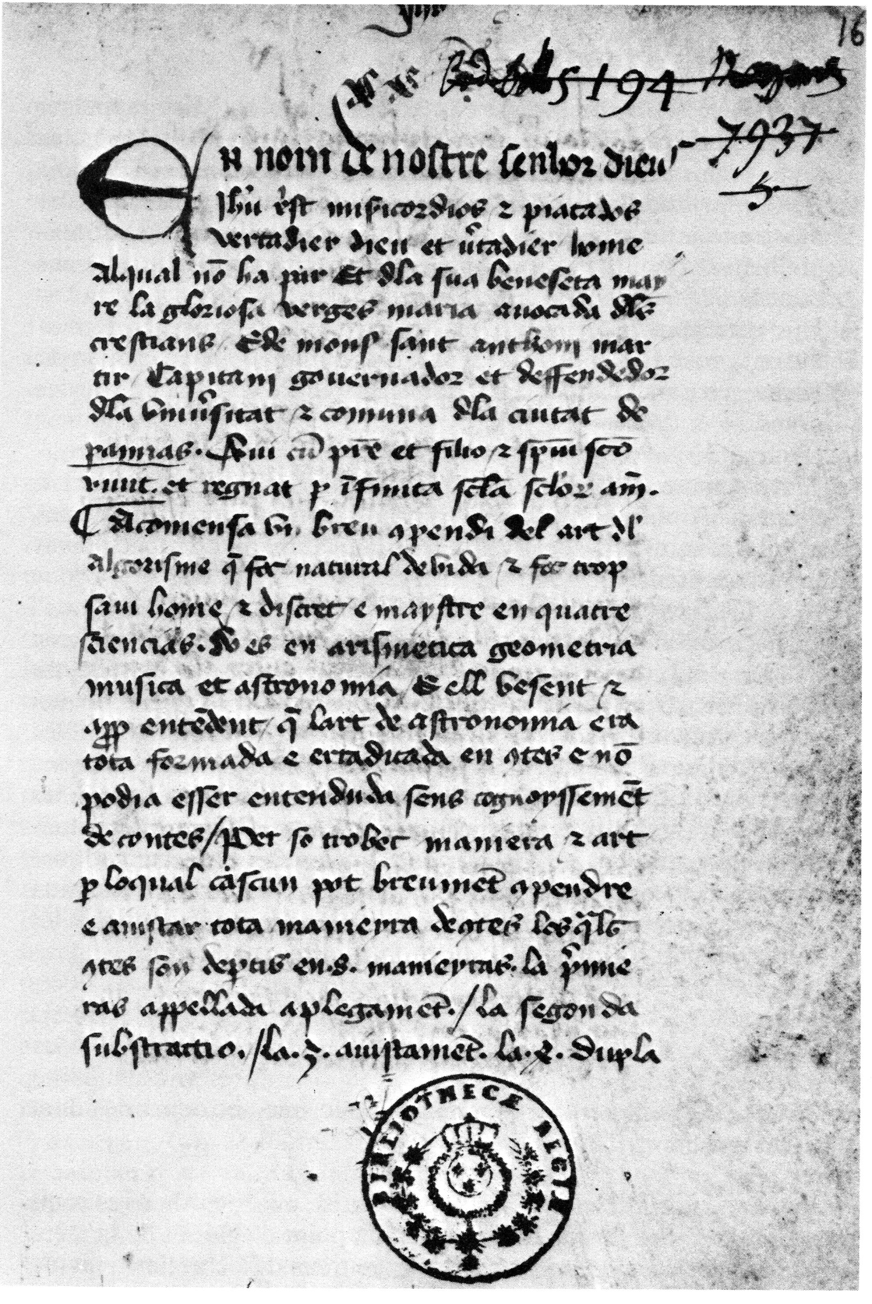 First page of Pamiers manuscript