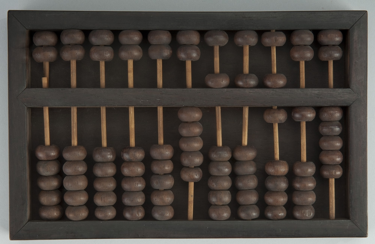 Chinese Abacus or Suan-p'an from the Mathematics Department of Brown University