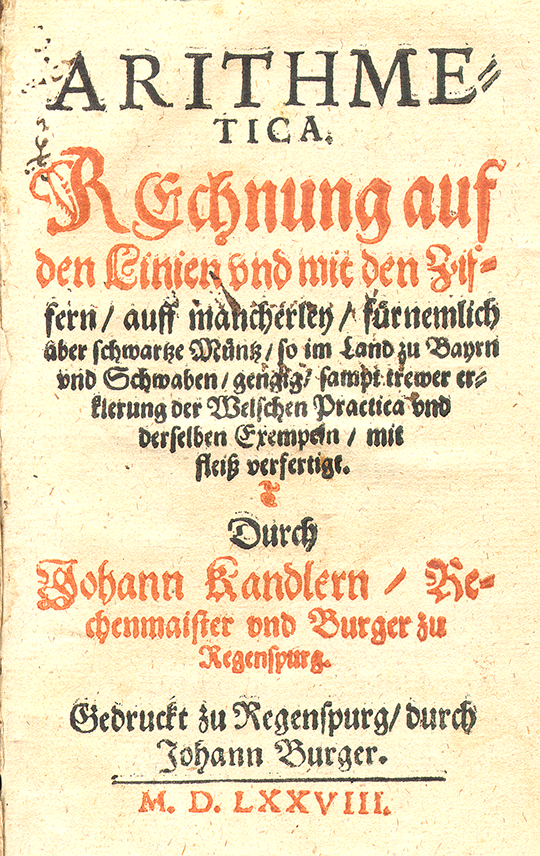 Title page from Arithmetica by Johann Kandlern, 1578