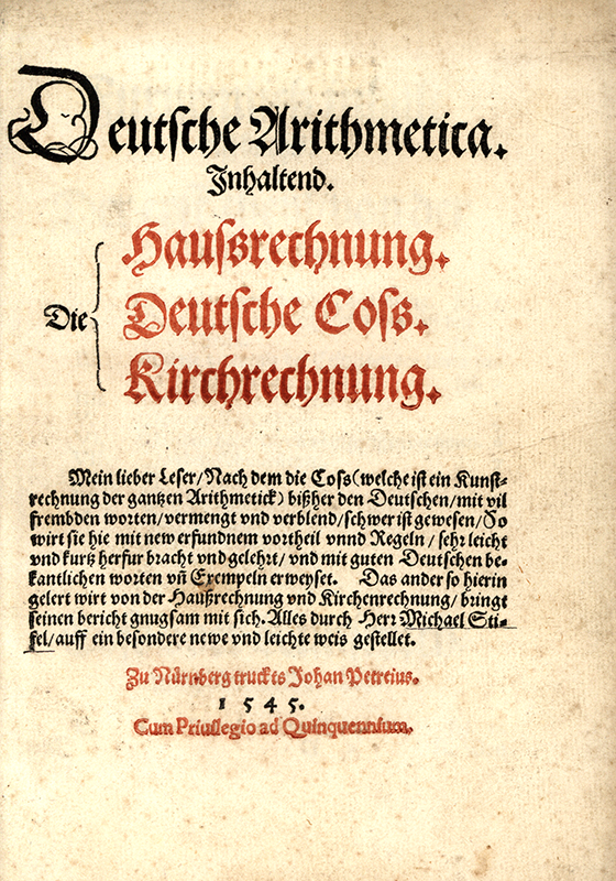 Title page of Deutsche arithmetica by Michael Stifel, 1545