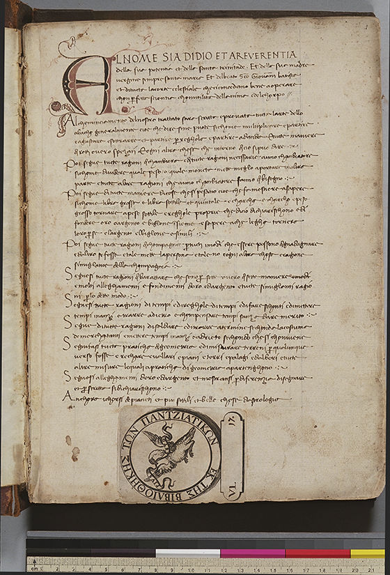 First folio from Trattato dell'abbaco by Paolo Dagomari, 1339