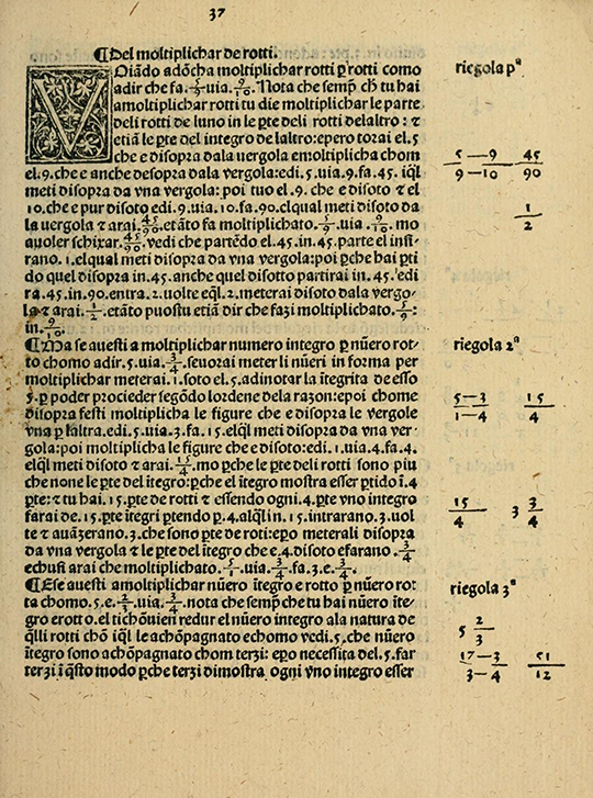 Multiplication of fractions from Borghi's Arithmetic (1484).