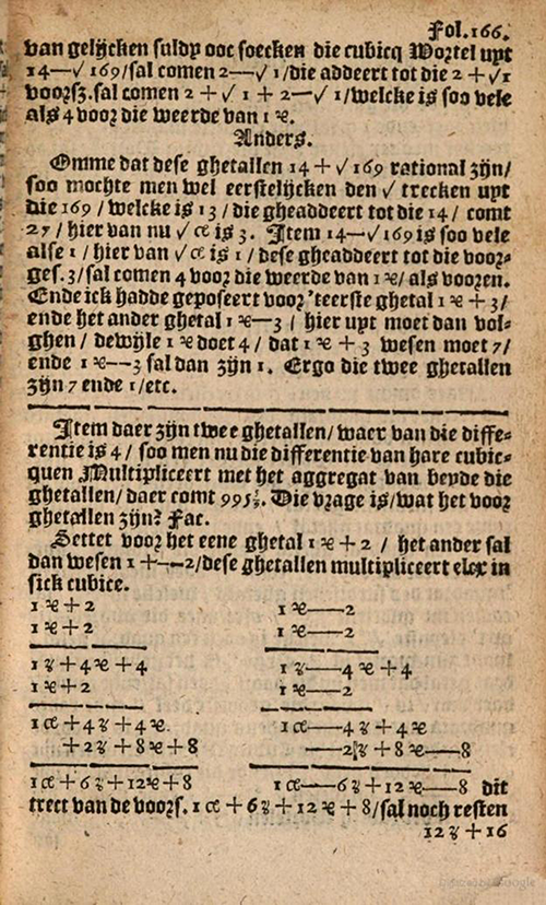 Polynomial multiplication example from 1635 edition of Practicque om te leeren reeckenen by Nicolaus Petri