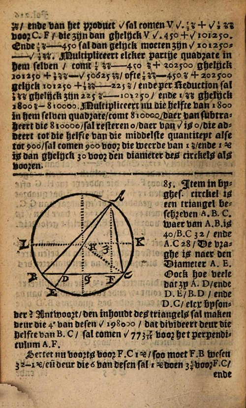 Diagram of inscribed triangle from 1635 edition of Practicque om te leeren reeckenen by Nicolaus Petri