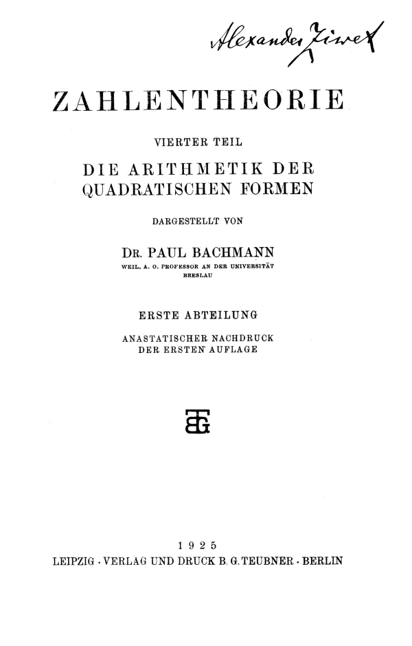 Title page of part one of Die Arithmetik der quadratischen Formen by Paul Bachmann, 1925